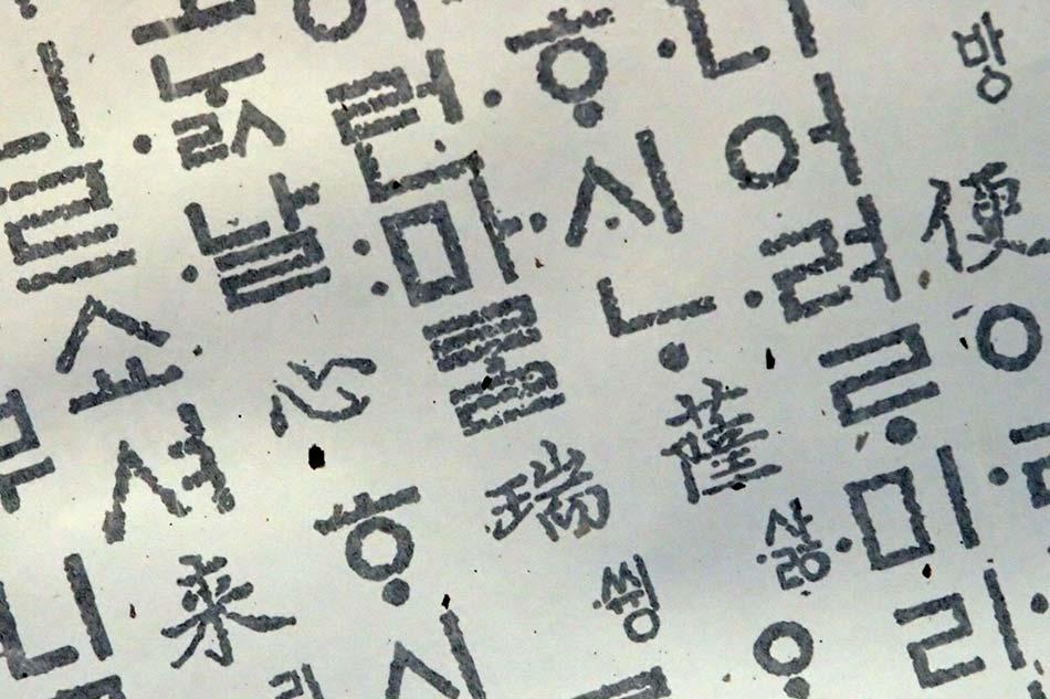 Korean courses
